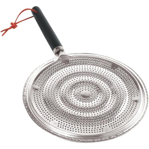 Norpro 8.5 In. Tin Wood Cookware Heat Diffuser